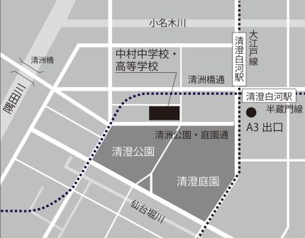 中村学園地図.png